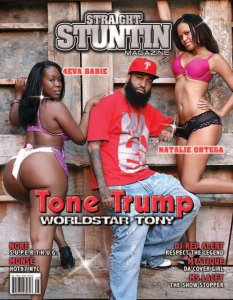 Straight Stuntin Issue #14